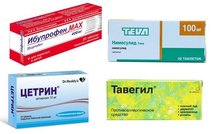 Обезбаливающие и противоаллергенные препараты