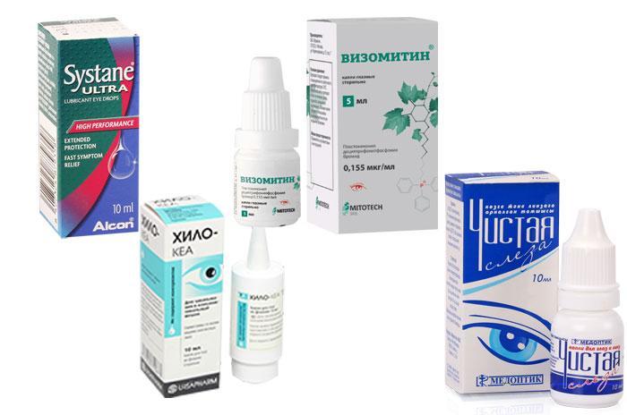 Аналоги препарата хило-комод