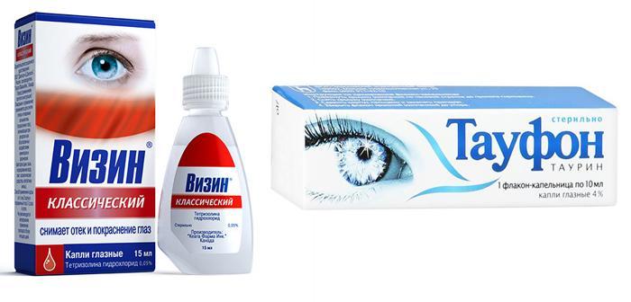 Глазные капли Визин и Тауфон