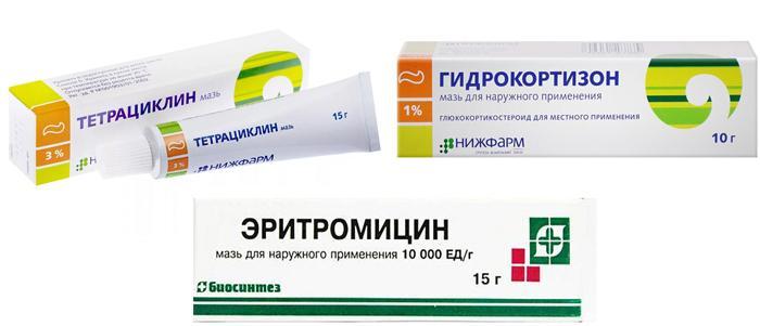 Эритромициновая, Тетрациклиновая, Гидрокортизоновая мази для глаз