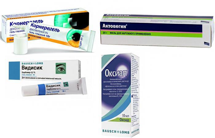 Лекарства от рези в глазах