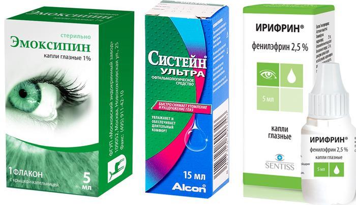 Глазные капли при лечении близорукости