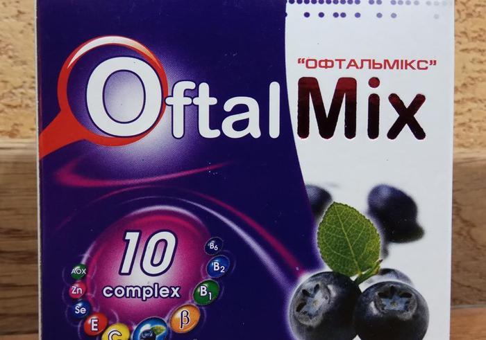 Витамины для глаз Офтальмикс