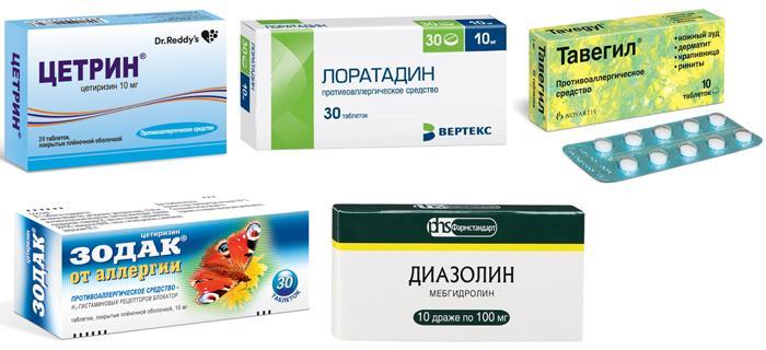 Лекарства ребенку от укуса насекомого в глаз