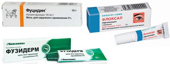 Аналоги лекарственного препарата Фуциталмик