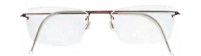 Прямоугольные безоправные очки
