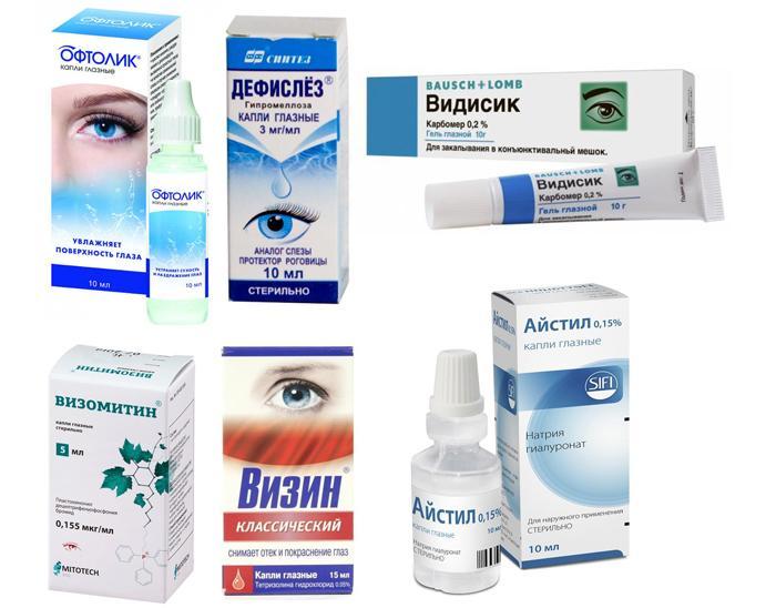 Аналоги глазных капель Визмед