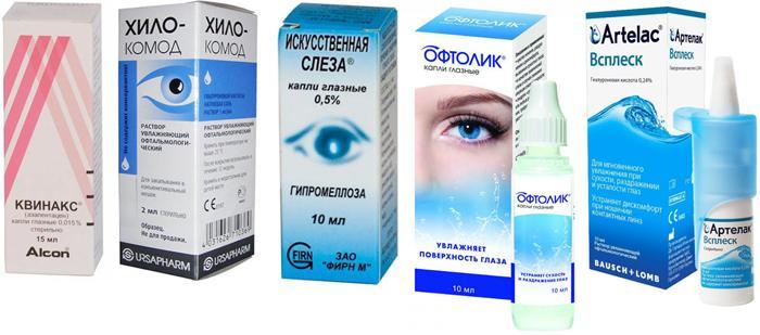 Популярные увлажняющие глазные капли