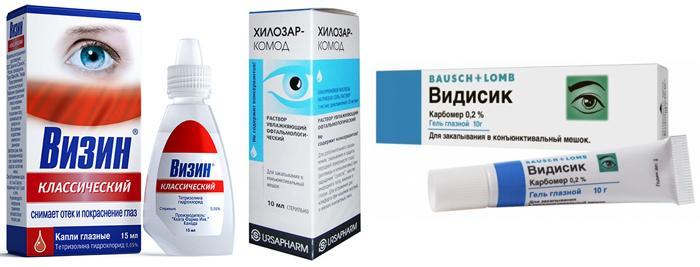 Глазные капли, применяемые при беременности