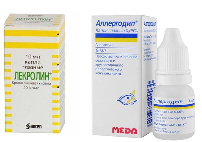 Противоаллергические глазные капли