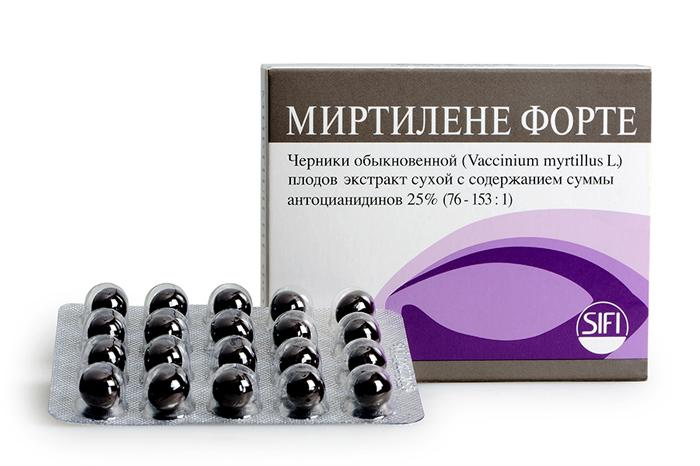 Витамины для глаз Миртилене Форте