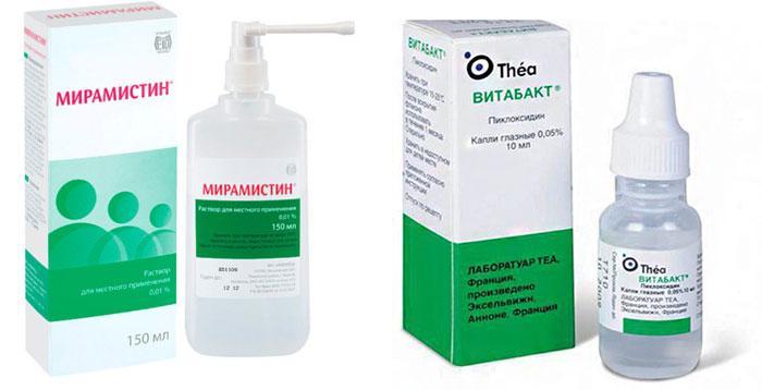 Лекарственные препараты Мирамистин и Витабакт