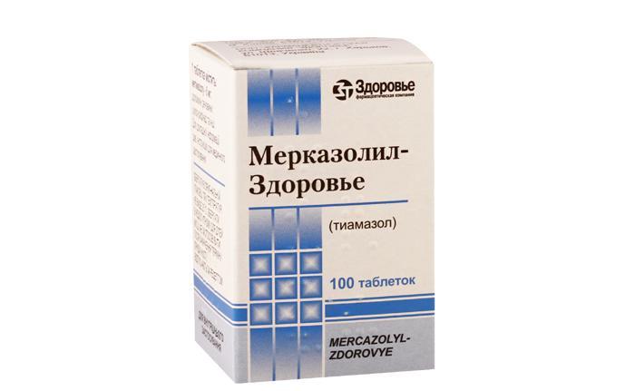 Лекарственный препарат Мерказолил