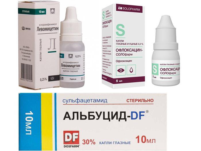 Глазные капли Альбуцид, Офлоксацин, Левомицетин