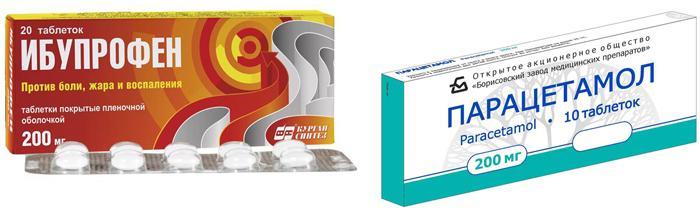 Лекарственные препараты Парацетамол и Ибупрофен