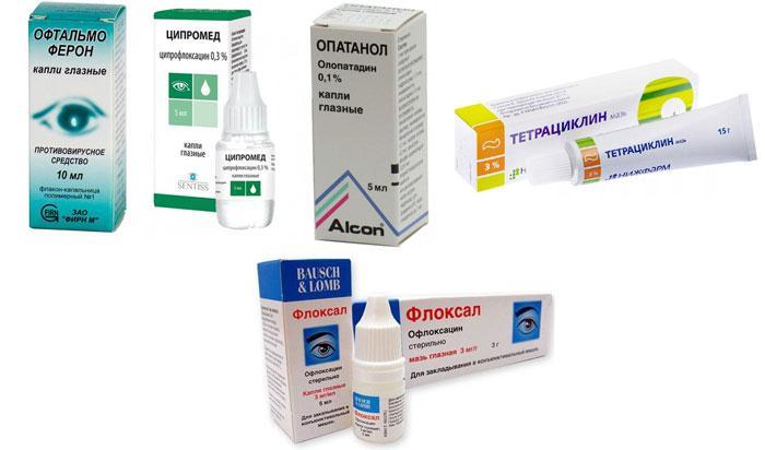 Медикаментозная терапия при конъюнктивите