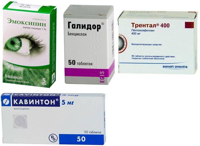 Лекарственные препараты для лечения близорукости
