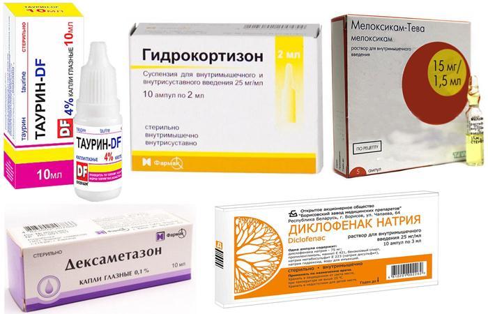 Лекарственные препараты для лечения хориоретинита