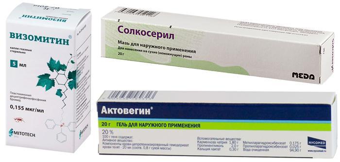 Медикаменты, назначаемые при дистрофиях роговицы