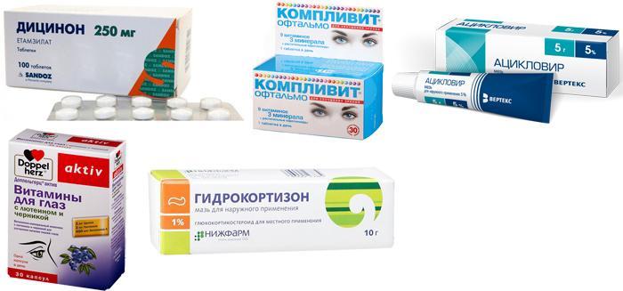 Медикаменты для лечения ретинитов