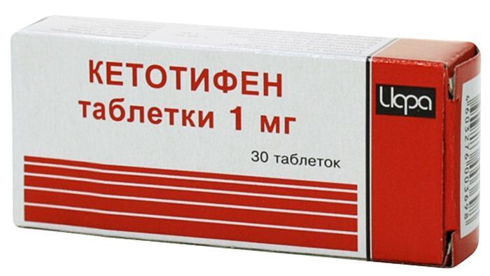 Лекарственный препарат Кетотифен