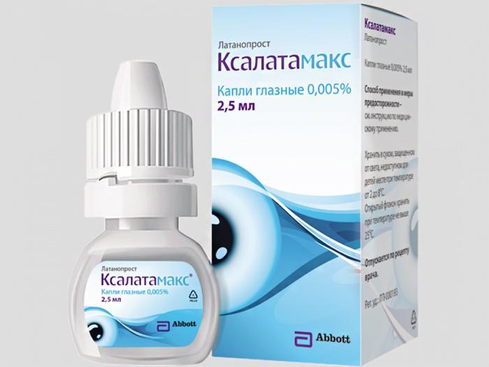 Глазные капли Ксалатамакс