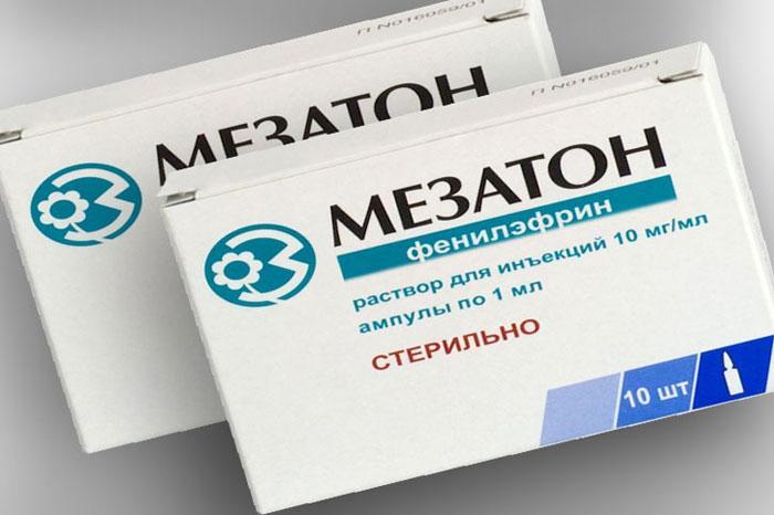 Лекарственный препарат Мезатон