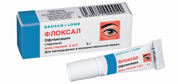 Глазная мазь Флоксал от халязиона