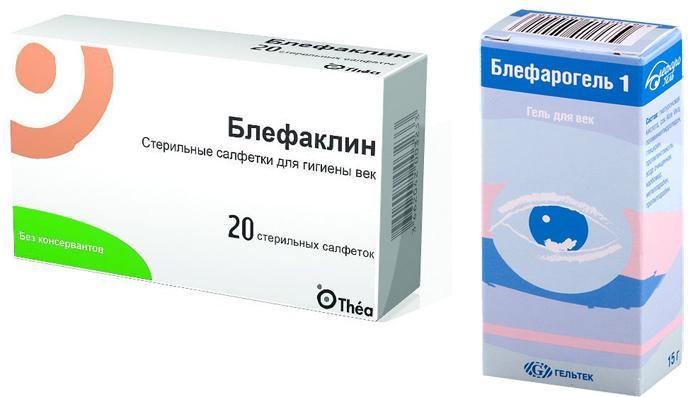 Медикаменты для лечения мейбомита