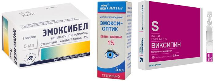 Аналоги глазных капель Метилэтилпиридинол