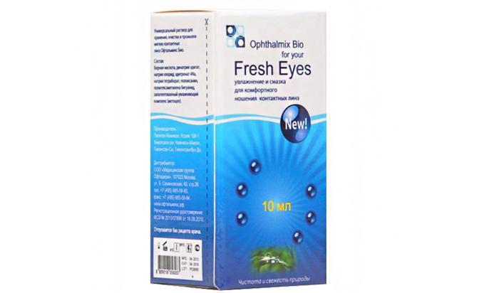 Глазные капли Офтальмикс