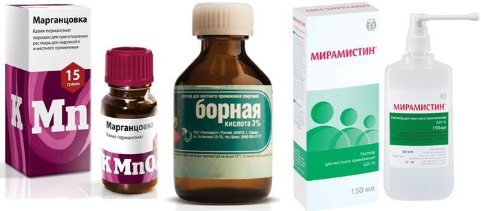 Аптечные средства для промывания глаз