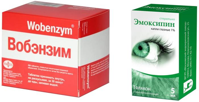 Лекарственные препараты Эмоксипин и Вобэнзим