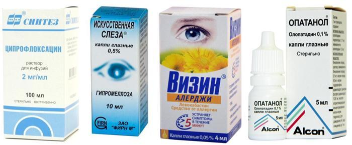 Медикаменты для лечения эффекта Гало в офтальмологии