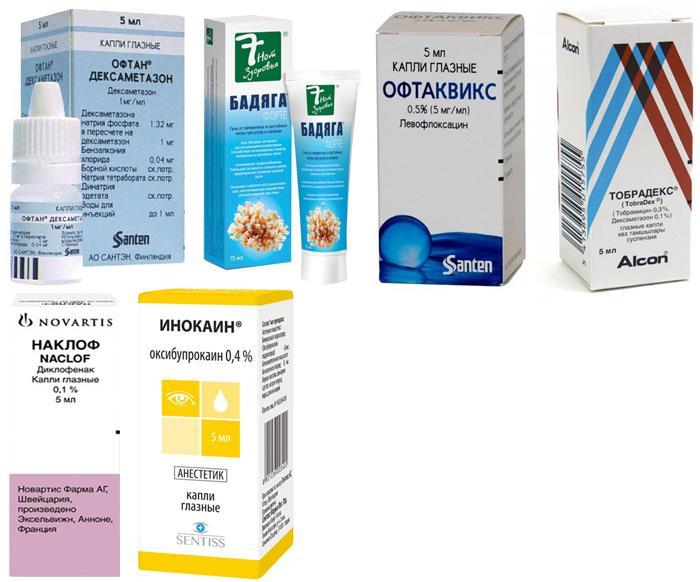 Медикаменты, назначаемые при лечении травм глаза