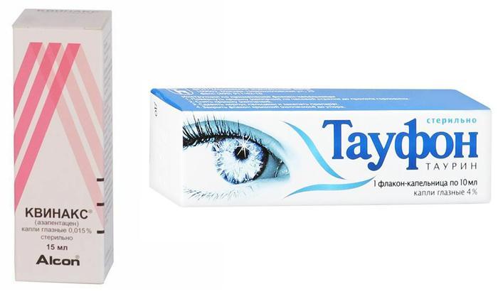 Глазные капли Тауфон и Квинакс от катаракты