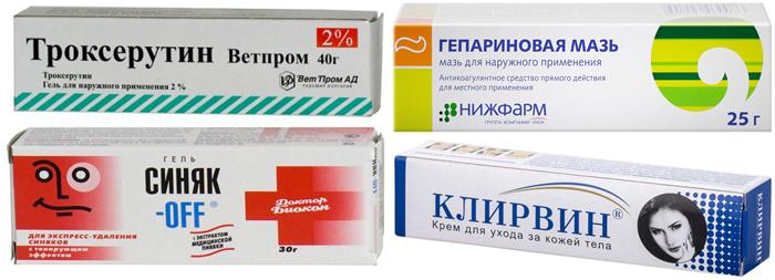 Аптечные кремы и мази от синяков под глазами