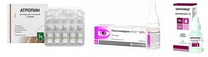 Препараты для лечения глаз