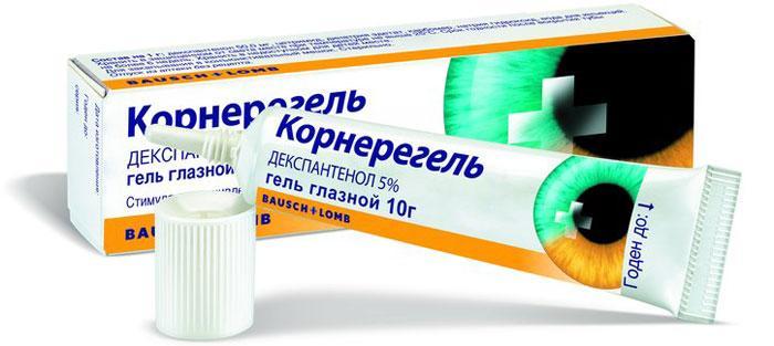 Лекарственный препарат Корнерегель