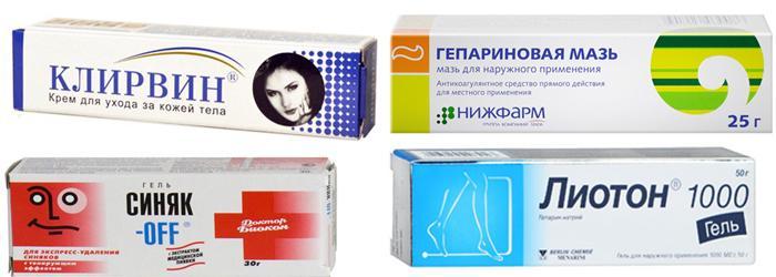 Аптечные средства от тёмных кругов под глазами