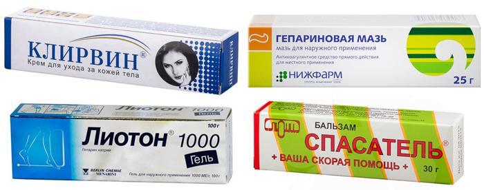 Лекарственные препараты от синяков под глазами
