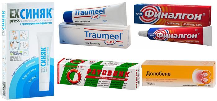 Аптечные препараты от синяков под глазами