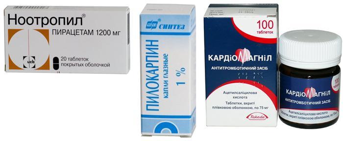 Лекарственные препараты Пилокарпин, Кардиомагнил, Ноотропин