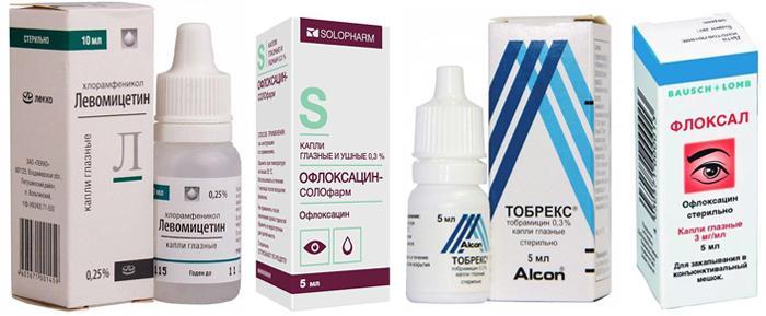 Глазные капли для лечения гнойного конъюнктивита у детей