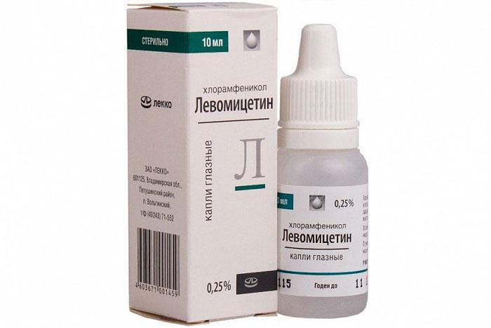 Левомицетиновые капли для глаз
