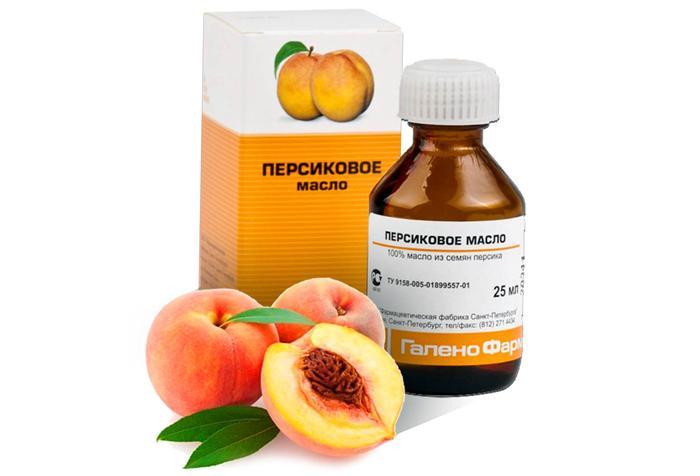 Персиковое масло первого отжима