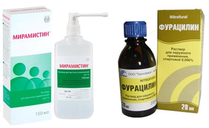 Лекарственные препараты Мирамистин и Фурацилин