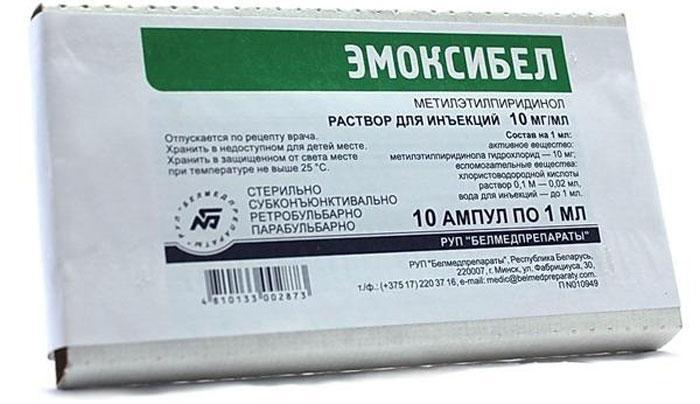 Лекарственный препарат Эмоксибел