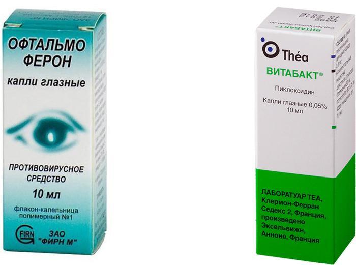 Глазные капли Витабакт и Офтальмоферон