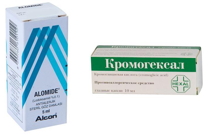 Глазные капли Аломид и Кромогексал